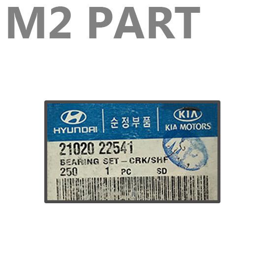 21020-22541