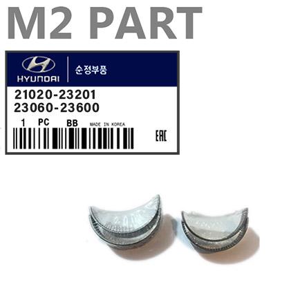 21020-23201