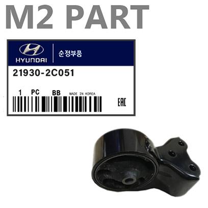 21930-2C051.2