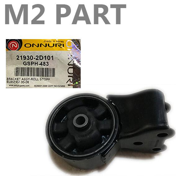 21930-2D101