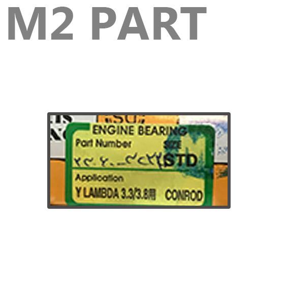 23060-3C221
