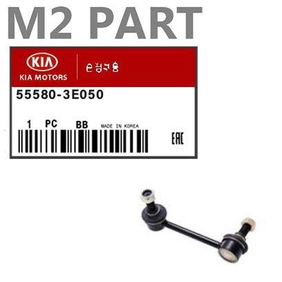55580-3E050MM