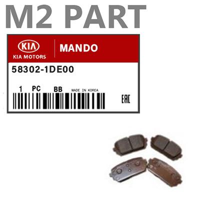 58302-1DE00MANDO