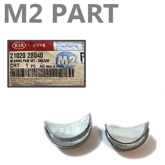 21020-2B040