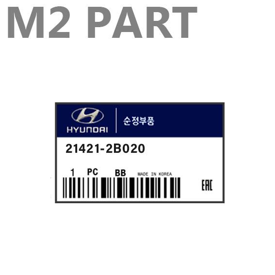 21421-2B020