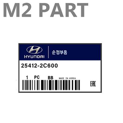 25412-2C600M2