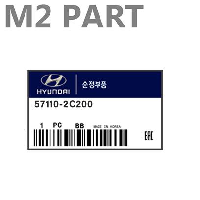57110-2C200M2