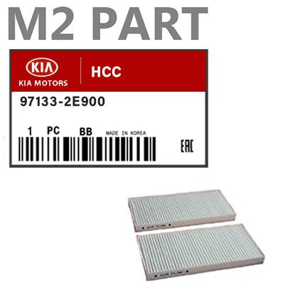 97133-2E900HCC2