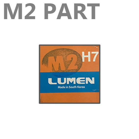 لامپ پرژکتور H7