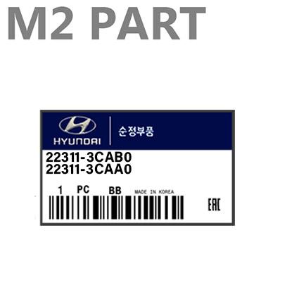 22311-3CAB0-2