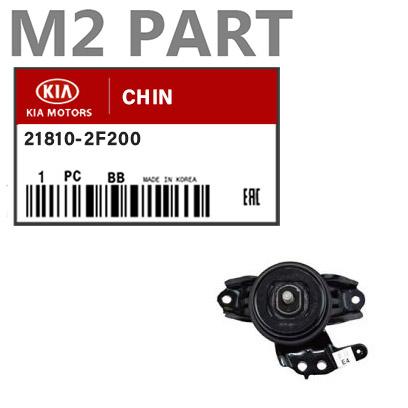 21810-2F200CHIN2