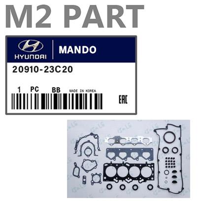 20910-23C20MANDO2
