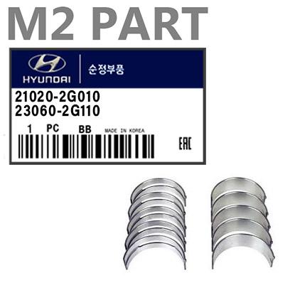 21020-2G010