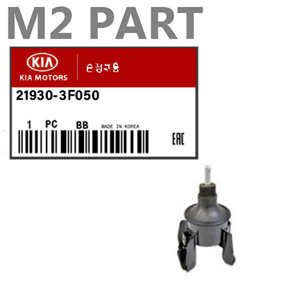 21930-3F050
