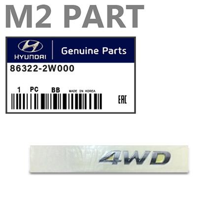 آرم نوشته 4WD IX45