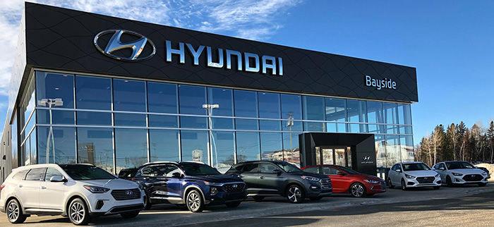خرید کمپانی هیوندا موتور