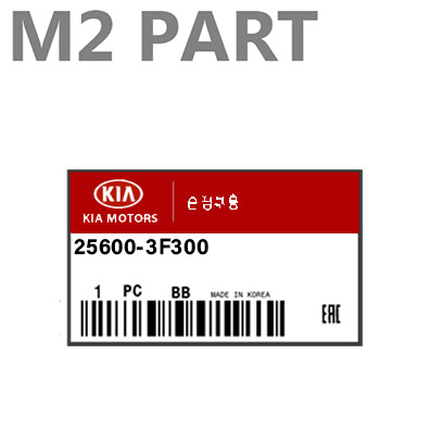 25600-3F300.2