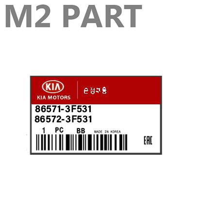 86571-3F531