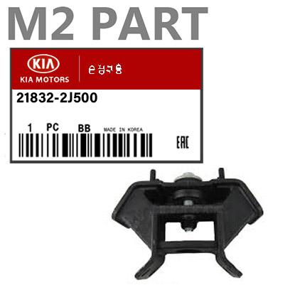 21832-2J500.2