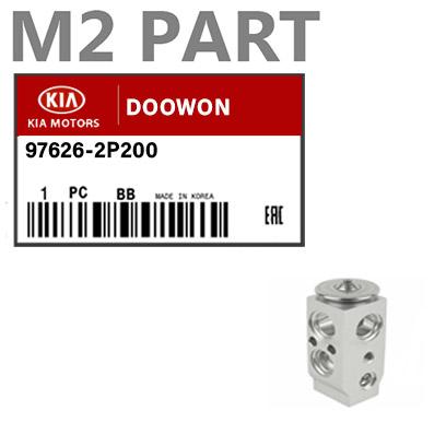 97626-2P200-4