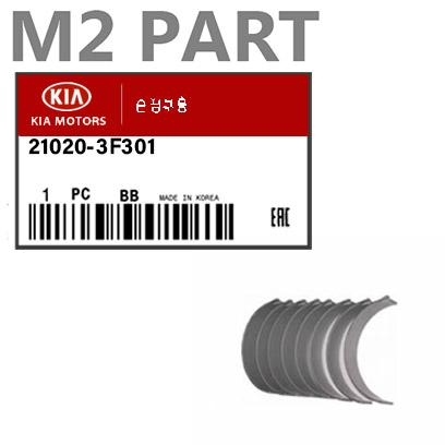 21020-3F301