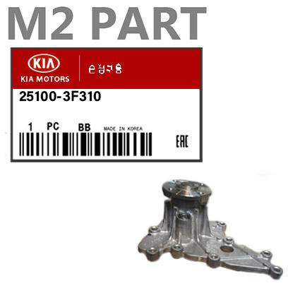 25100-3F310