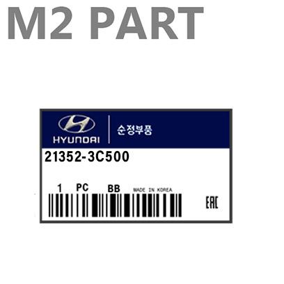 21352-3C500-2