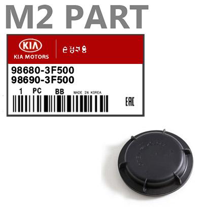 98680-3F500