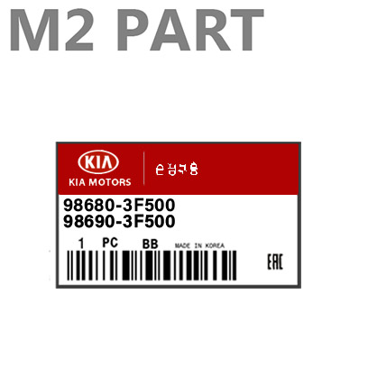 98680-3F500-2
