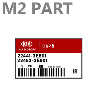 22441-3E601-2