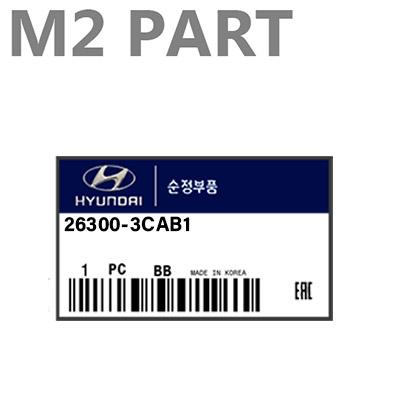 26300-3CAB1-2