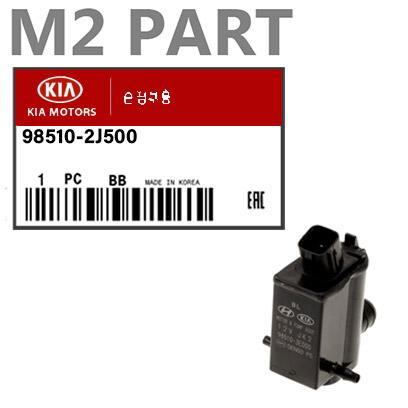98510-2J500